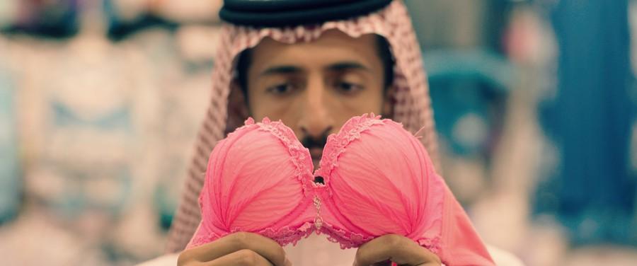 «Barakah Meets Barakah» aus Saudi-Arabien